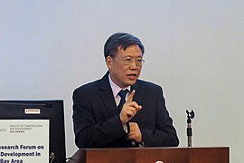 Jin-Guang Teng at FCE Translational Research Forum (20190426123309).jpg