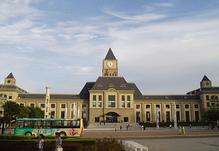 Jinzhou train station
