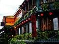 Jiufen Historic Teahouse 11.jpg