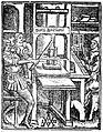 Jodocus Badius Ascensius Druckermarke Paris 1519 (Isny).jpg