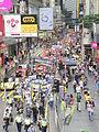 June 4 commemoration march in Hong Kong 2015.JPG