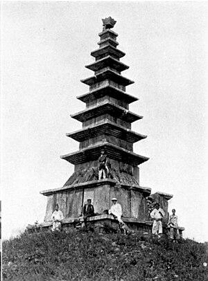 Korean pagoda - Image: Jungwontappyeongnich ilcheungseoktap (Seven storied stone pagoda in Tap pyeong ri)