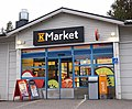 K-Market Mäyrämäki.jpg