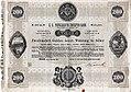 K.k. priv. Dniester-Bahn 200 Gd 1871.jpg