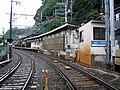 KH-KamisakaemachiStation-Hamaotsuside.jpg