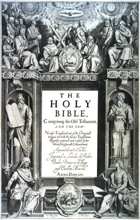 essays on king james bible