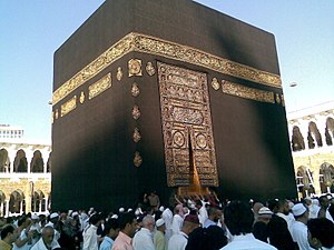 Circumambulation - Muslims circumambulating the Kaaba.