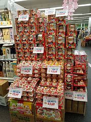 Kagami mochi display at Nijiya Market