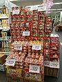 Kagami mochi display at Nijiya Market.jpg