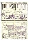 Kajawen 75 1931-09-19.pdf