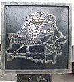 Kamenny Log plaque.JPG