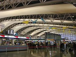 Kansai International Airport Departures.JPG