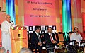 Kapil Sibal addressing at the 85th Annual General Meeting of Indian Chamber of Commerce, at Kolkata on July 26, 2013. The Minister of State for Railways, Shri Adhir Ranjan Chowdhury is also seen.jpg