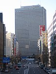 Kasumigaseki Building.jpg