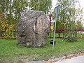 Kavoliškis, Lithuania - panoramio (8).jpg
