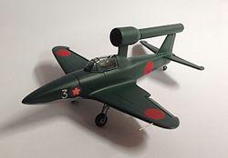 Kawanishi Baika (AV Models 1-72).jpg