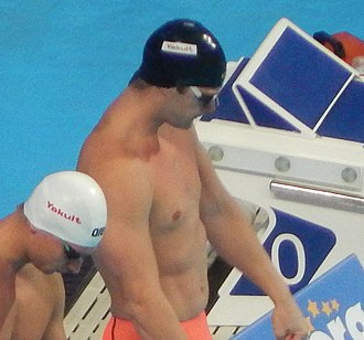 Tyler Clary - Clary before the 200 meter backstroke finals at the 2015 World Aquatics Championships