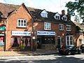 Kenilworth 16 High Street.JPG