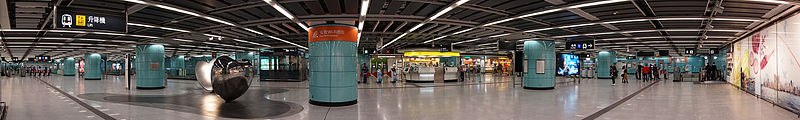 File:Kennedy Town Station concourse (panorama).jpg