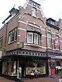 Kerkstraat 66 Hilversum GM 20.jpg