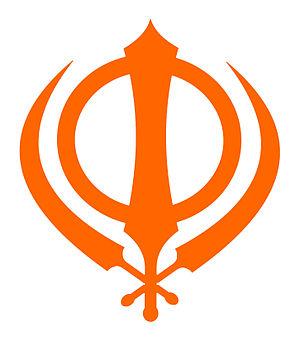 Maya (illusion) - Sikhism