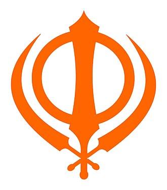 Maya (religion) - Sikhism