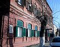 Khlebnikov's house in Astrakhan 01 by shakko.jpg