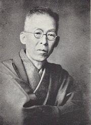 Kido okamoto.jpg