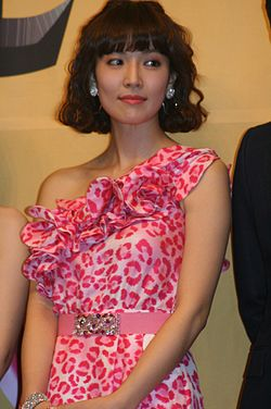 Kim So-yeon at the press conference of SBS Prosecutor Princess.jpg