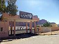 King Talal Secondary School-Rum.jpg