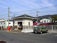 KinoshitaStation-IidaLine.jpg