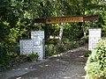 Kleintierpark Bad Schönborn e. V. Haupteingang.JPG