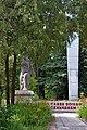 Kliusk Turiiskyi Volynska-monument to the countryman-general view.jpg