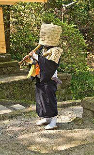 <i>Komusō</i>