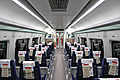 Korail A'rex Direct Train Interior.jpg