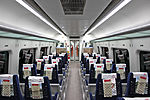 Korail A'rex Direct Train Interior.jpg
