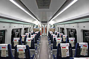 AREX - Interior of an AREX 1000 series EMU
