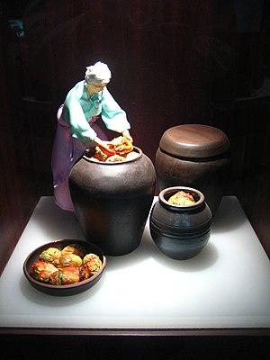Kimchi Field Museum in Seoul, Korea
