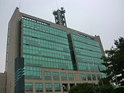 Korea Meteorological Administration.JPG