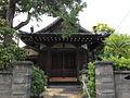 Koubou dou, Arimatsu Midori Ward Nagoya 2012.JPG