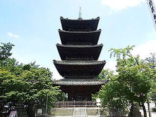 Shōwa-ku Ward in Japan