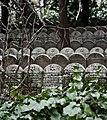 Kozma Street Jewish cemetery IMGP0853.jpg