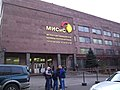 Krymsky Val 3 Moscow 03.jpg