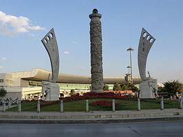 Kunming Wujiaba International Airport