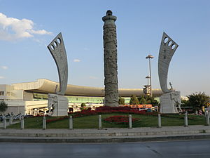Kunming Wujiaba International Airport - Image: Kunming Wujiaba Airport (KMG) front