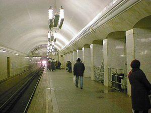 Kurskaya (Koltsevaya Line) - Station platform of Kurskaya