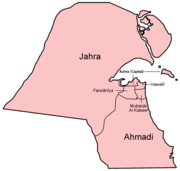 Autowah governorates english.png