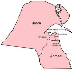 Kuwait governorates english.png