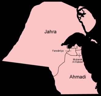 Governorates of Kuwait - Image: Kuwait governorates english