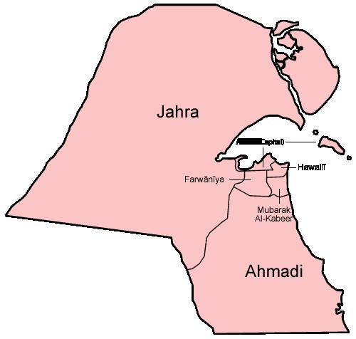 Kuwait governorates english